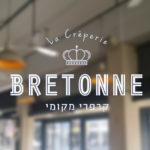 bretonne_750x415