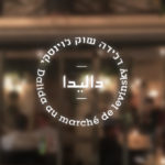 Dalida Restaurant