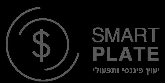 Smart Plate | סמארט פלייט